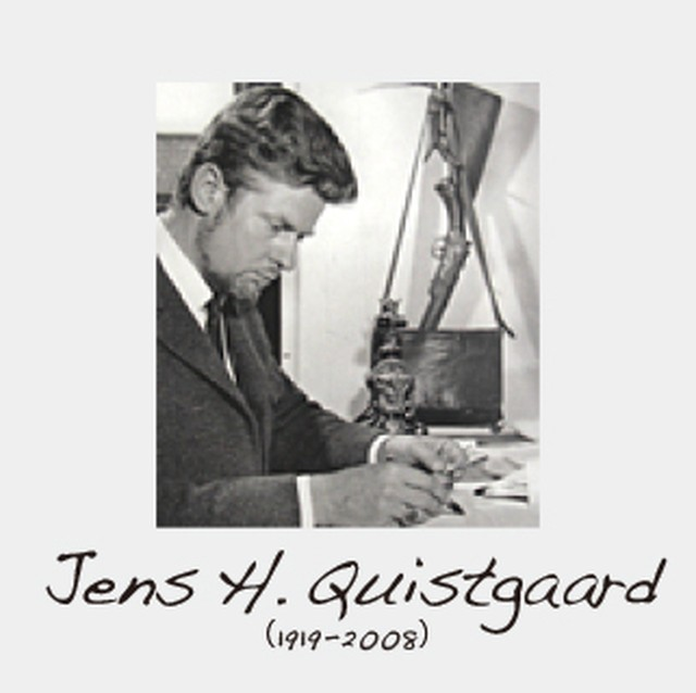 Jens H. Quistgaard イェンス・クィストゴー Relief レリーフ 210mm皿 - 1  北欧ヴィンテージ