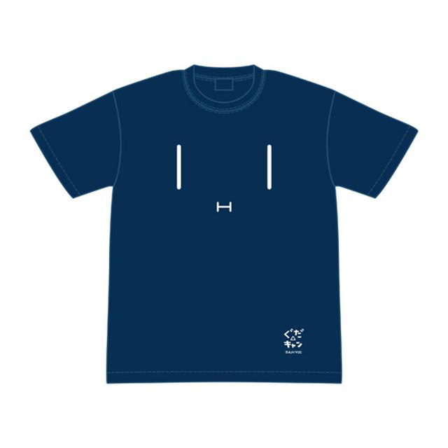 ゆるキャン△ SEASON2 むー顔Tシャツ リン