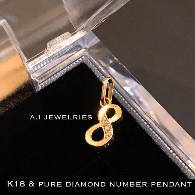 K18 数字 ペンダント ナンバー 天然 ダイヤモンド number diamond pendant 18金