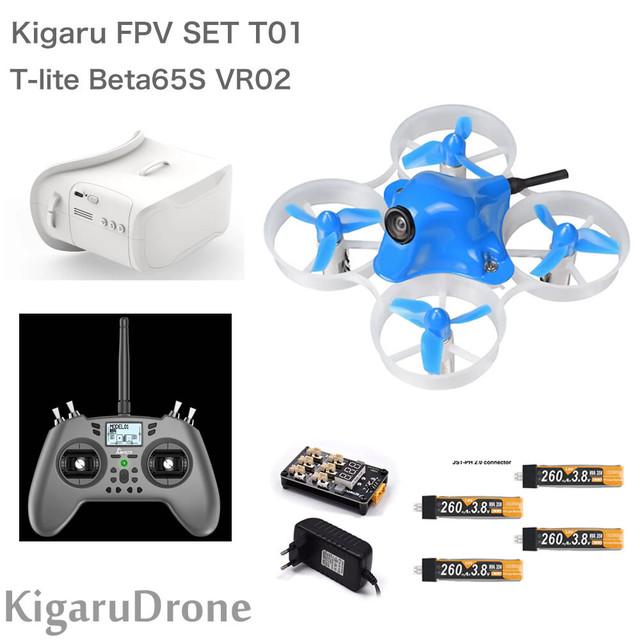 【KigaruDrone タイニーコンボセット タイプT01】BetaFPV 65S(ブラシモーター) + T-Liteプロポ + BetaVR02ゴーグル + 充電器 + バッテリーセット
