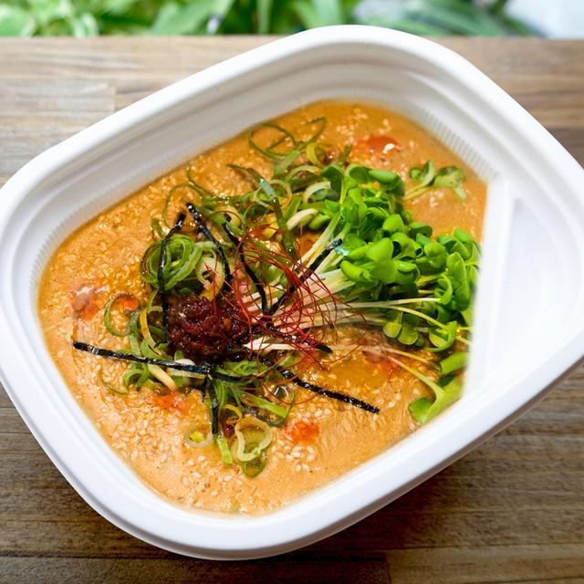 [ ルウのみ ]  担々カレー / Dandan Curry Roux / 担々咖哩純醬