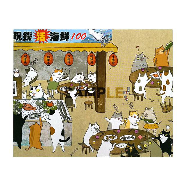 台湾ポストカード「熱炒100」
