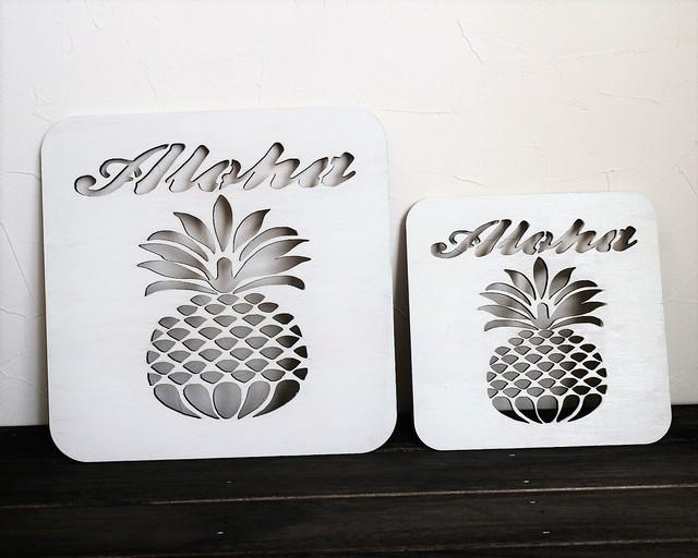 sale★Alohaパイナップルウォールアート セット (S&M)ホワイト ハワイアンインテリア雑貨 軽量インテリアパネル