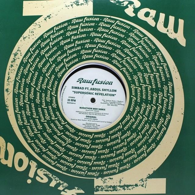 Simbad Featuring Abdul Shyllon / Steelo  [RAF029] - メイン画像