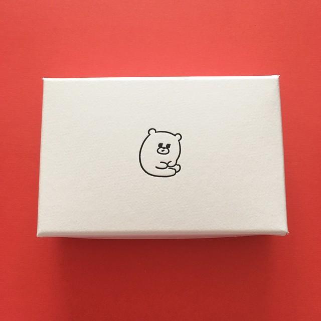 小さな箱「くま」