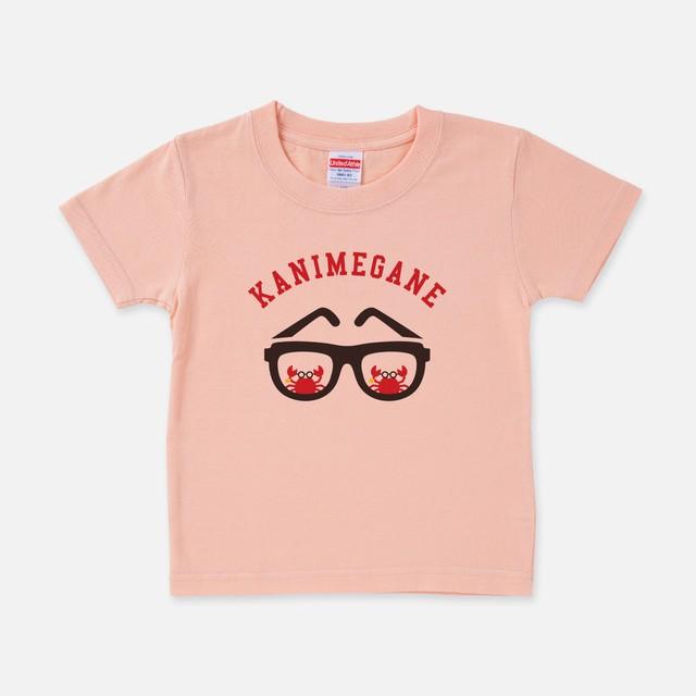 Tシャツ[カニメガネ:キッズ]カニブラザーズ アプリコット色