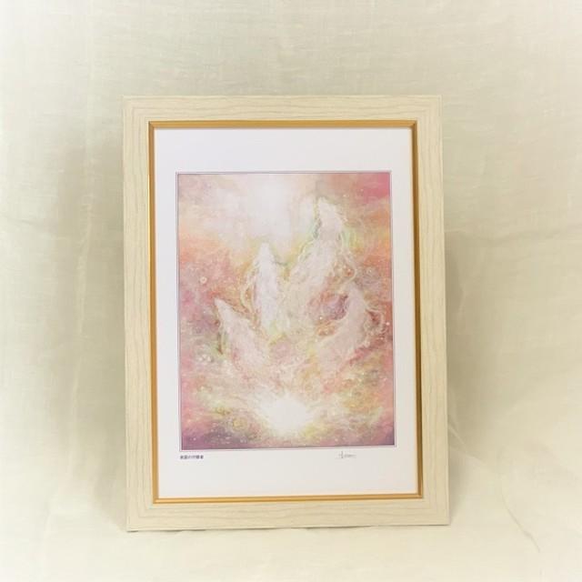 『楽園の守護者』【龍神絵画】A4サイズ 額入 ヒーリングアート