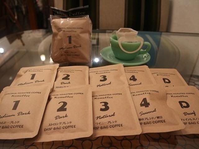 ドリップバッグコーヒー 5種セット