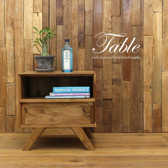 チーク材のスタイリッシュなサイドボード! 総チーク材 天然木  無垢材