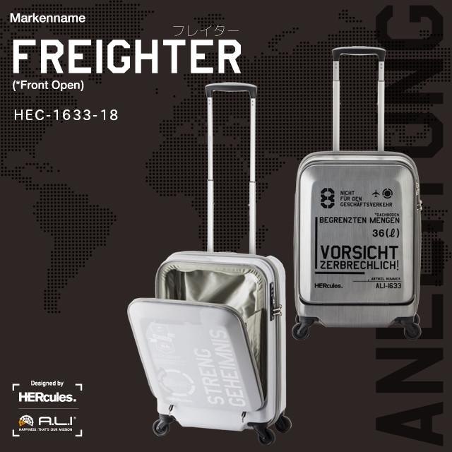 【1~2泊用】FREIGHTER HEC-1633-18 36L 【機内持ち込み対応サイズ】