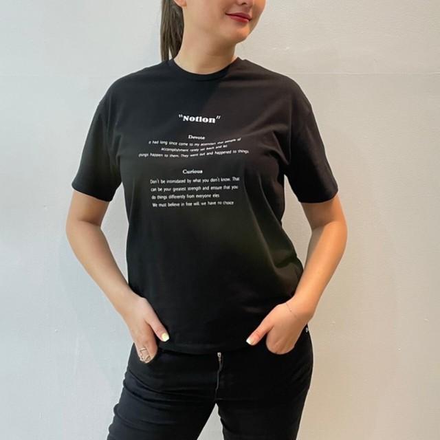 BEATRICE:ロゴ入り半袖カットソー(Black)