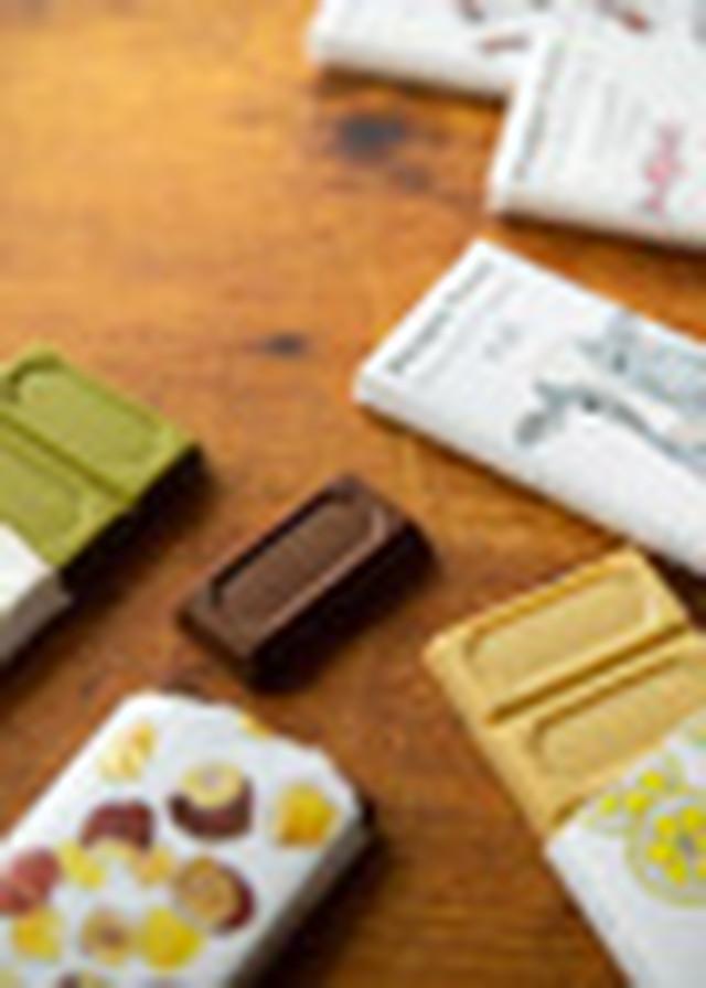 【有機】ピープルツリー ココナッツミルクチョコレート 50g