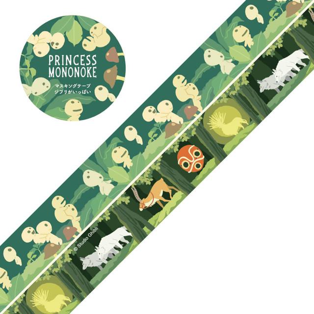 もののけ姫 マスキングテープ2個セット(ジブリがいっぱい / 4894)