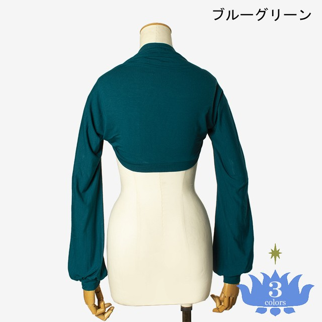 長袖ボレロ2 Long Sleeve Bolero2