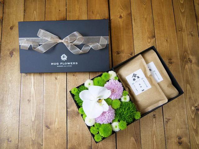 【お盆・お供え・仏花】【お茶とお花のセットBOX A】〈お茶2種類〉