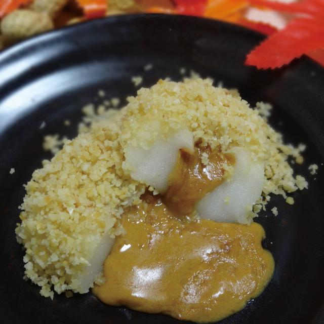 【賞味期限30日間】ピーナッツ餅  20個入り【冷凍便】