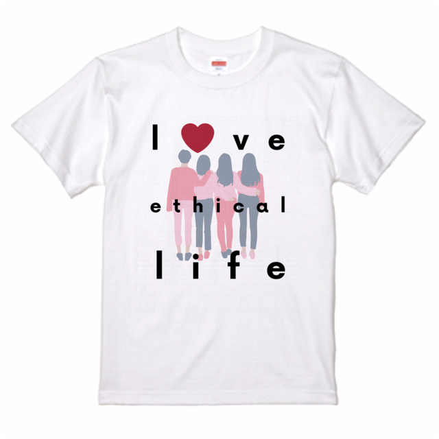 I love ethical life Tシャツ