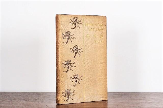 ROBERT LOUIS STEVENSON /display book