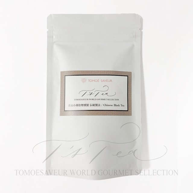 T's Tea 正山小種松煙燻製 伝統製法 30g