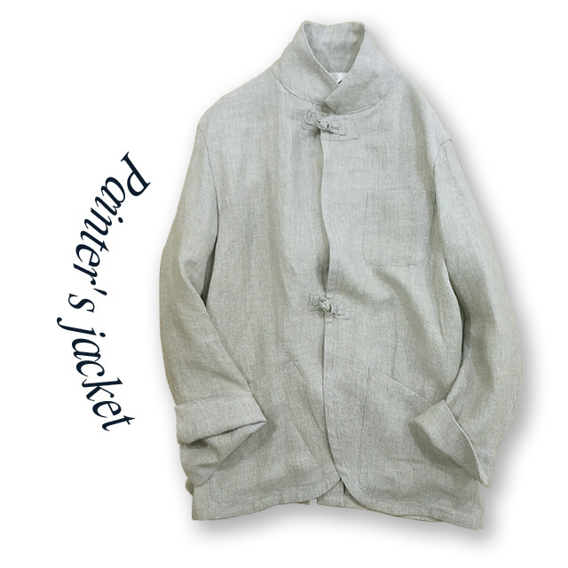 Painter's jacket [Light gray]