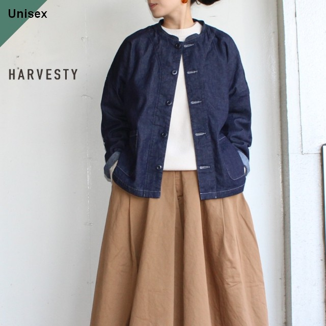 HARVESTY アトリエジャケット Atelier Jacket A31802 (ONE WASH)