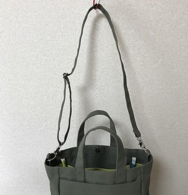 <オプション> ショルダーベルト(幅3cm or 4cm)