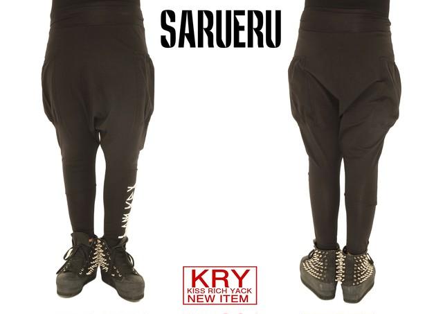 「SARUERU」