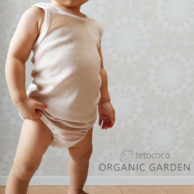 オーガニックコットン綿100%フライス長袖肌着(p-10055)