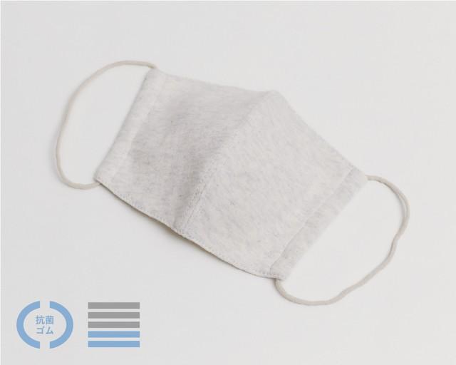 スタンダードマスク|オートミール杢【P】幼児マスク