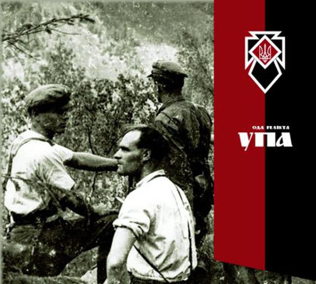 Oda Relicta - Ukrainian Insurgent Army CD - メイン画像