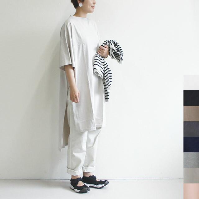 kiino. キイノ シルケット天竺スリットワンピース 【返品交換不可】 (品番k-008)