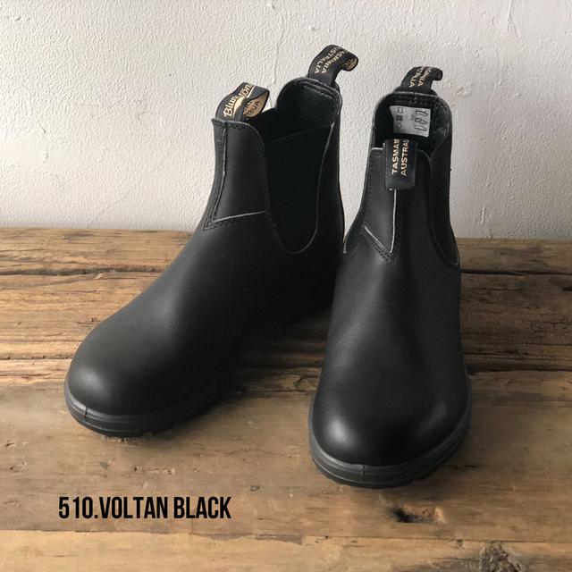 BLUNDSTONE サイドゴアブーツ510  Voltan Black 黒 クラシックモデル