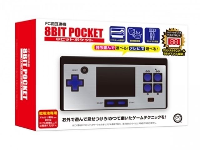 8ビットポケット  (FC互換機)  液晶画面付き  /  コロンバスサークル