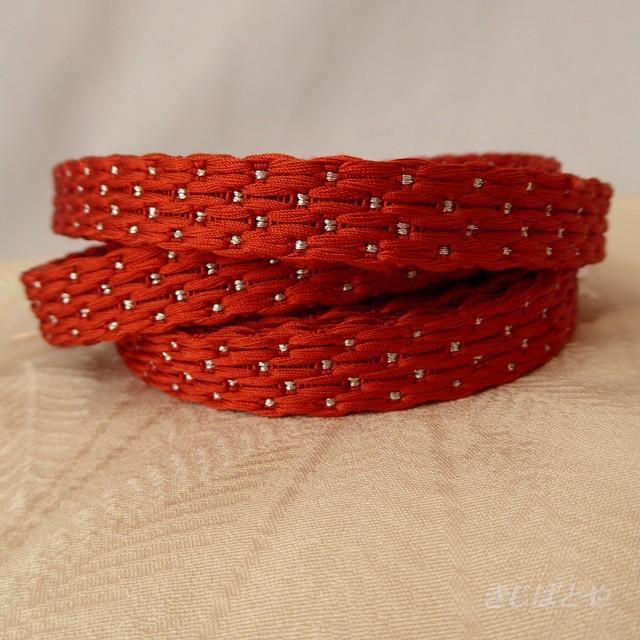 正絹 朱赤に銀糸の帯締め