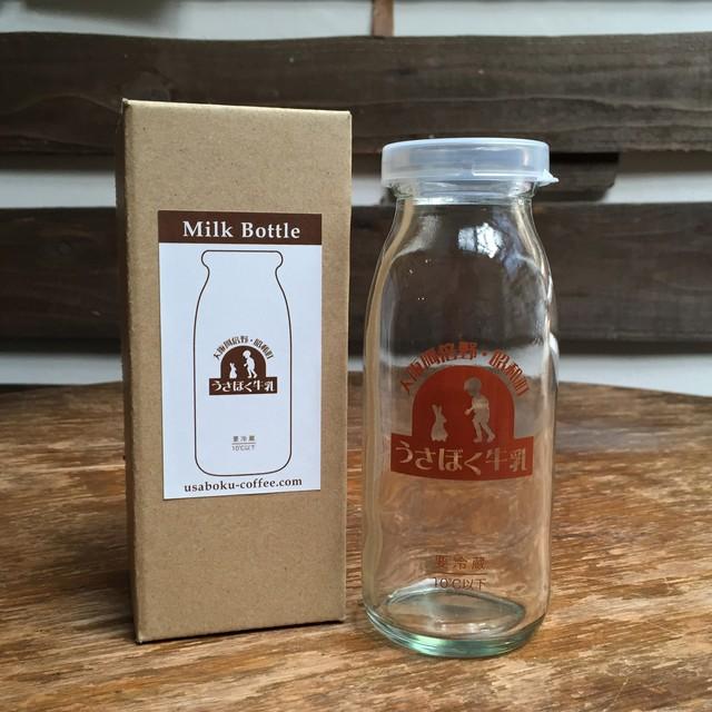 オリジナル牛乳瓶 (PPキャップ付)