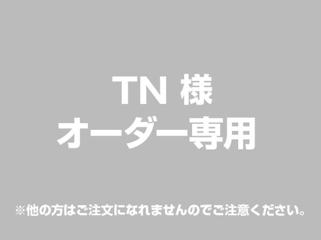 ガソリンタンクエプロン Classic Mini用[革・レザー・よだれかけ・ミニ・クラシック・フューエル・キャップ]