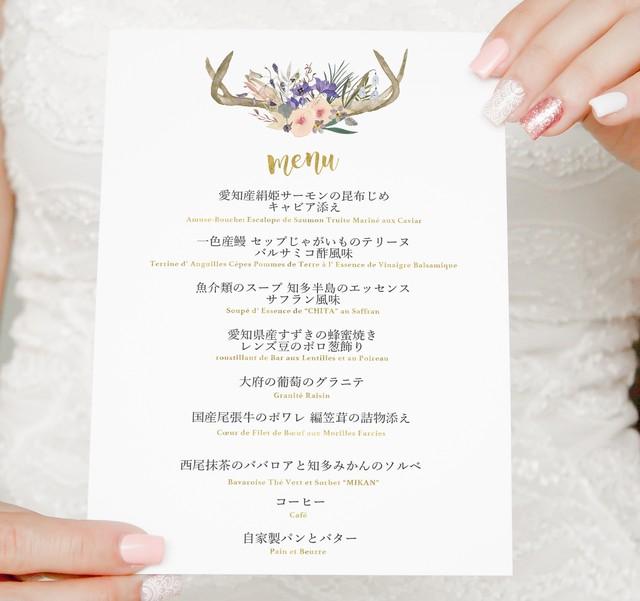 メニュー表 84円~/部 【オンザムール】│ドリンクメニュー