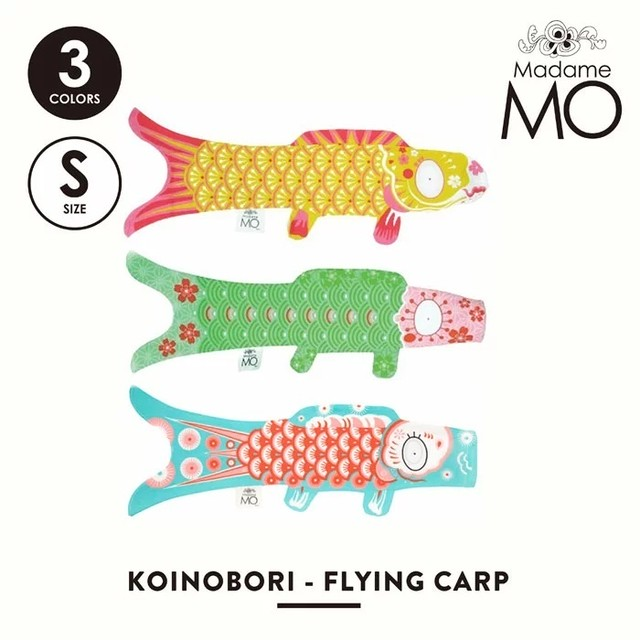 マダム モー(Madame MO) - こいのぼり (KOINOBORI - FLYING CARP) sizeS