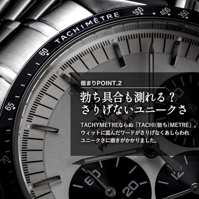OMECO 潮FUKIMASTER 極-KIWAMI- オメコ シオフキマスター キワミ クロノグラフ メンズ 腕時計 日本製 ムーブメント