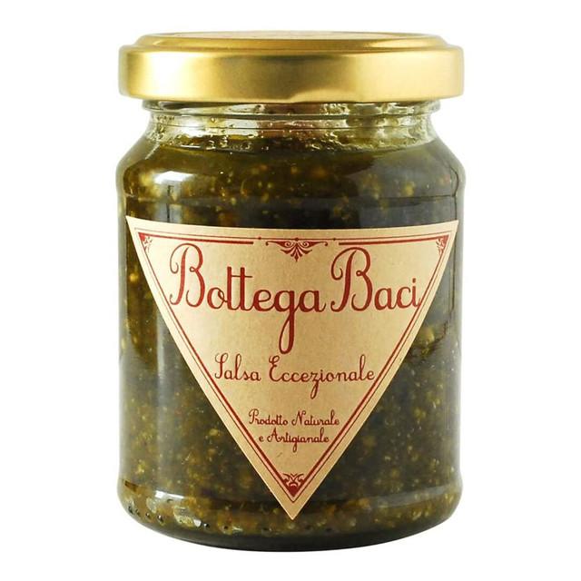 【Bottega Baci】オーガニックベジタリアンジェノベーゼ