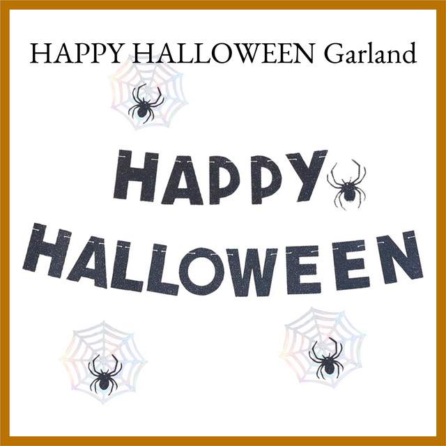 ハロウィンガーランド くもの巣 Happy Halloween パーティー装飾 バナー
