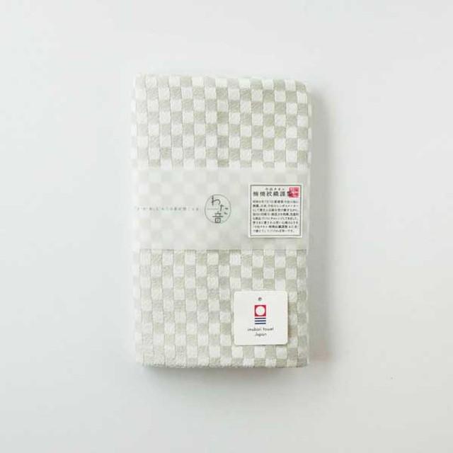 わた音カラー しゅす織り フェイスタオル/グレー