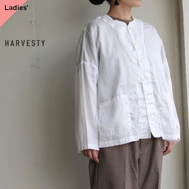 【再入荷】HARVESTY アトリエシャツ Atelier Shirt A41601 (WHITE)