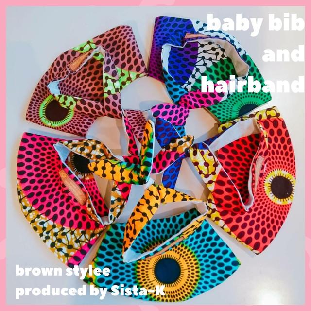 Baby hairband / Sista-k
