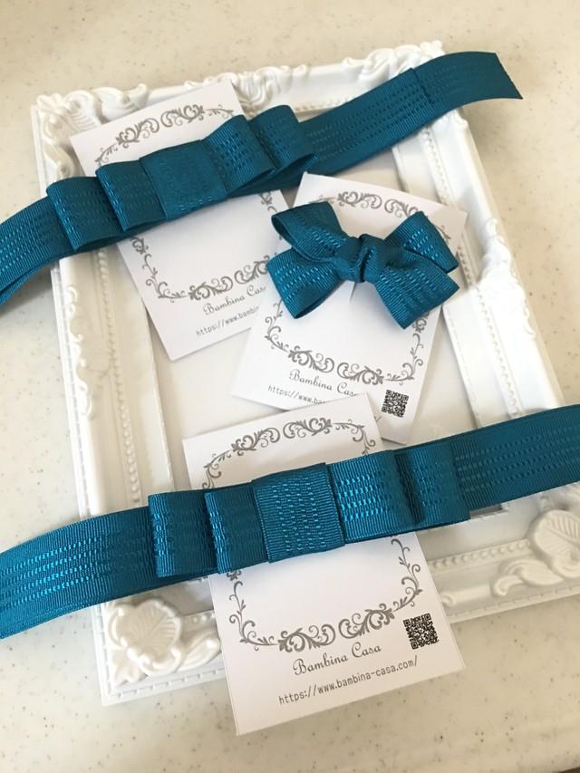 Flowing  ribbon【フローウィング リボン】ターコイズブルー