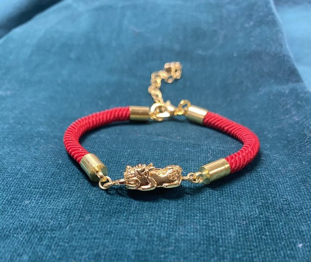PIXIU Bangle Mini