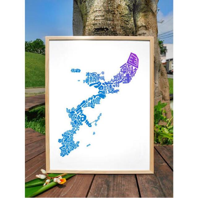 OKINAWA KANJI MAP