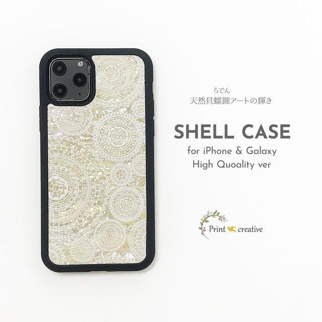【iPhone12/Galaxy対応】天然貝ハイクオリティスマホケース(ホワイトレース)シェル・螺鈿アート iPhone11pro iPhoneSE 第二世代 GalaxyS20