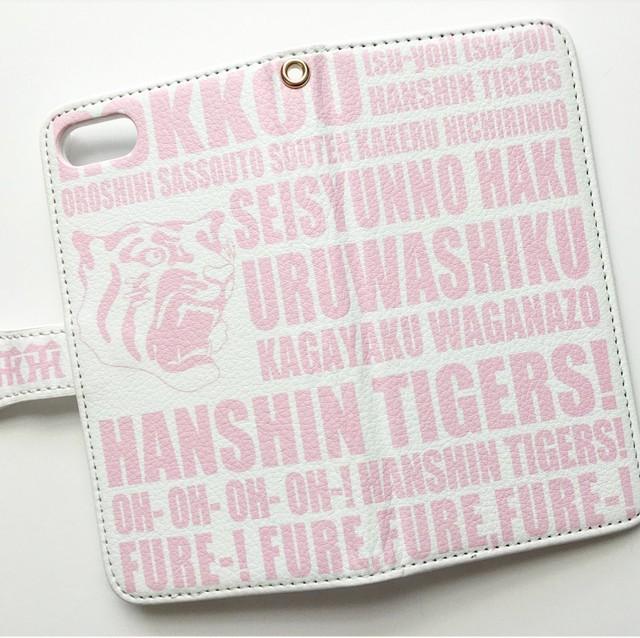 受注発注:阪神タイガース球団承認商品 手帳型スマホケース HWITE/PINK