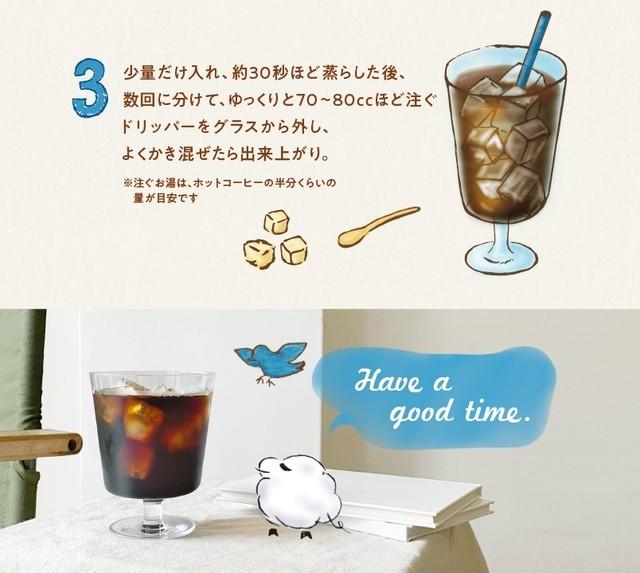 【ギフト】カフェインレスドリップコーヒー デカフェ コロンビア10杯分